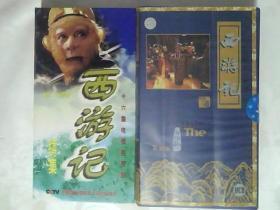 西游记25集VCD+西游记续集16集VCD【合售】