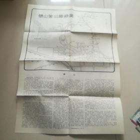 (地图)泰山游览图。泰山登山路线图。