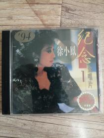 CD徐小凤纪念金唱片