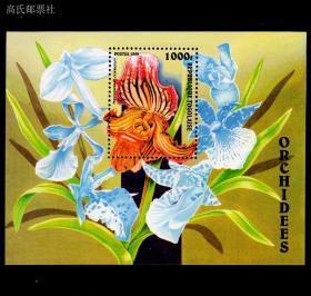 【外国早期经典邮品:多哥1999年新邮 花卉 神仙兜兰 兰花邮票小型张】