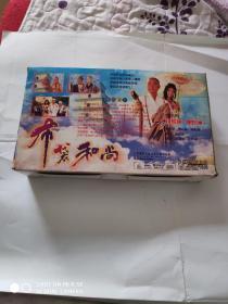 布袋和尚 VCD 20集全 20片装