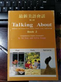 Talking About 最新美语会话