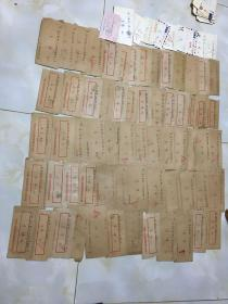 八十年代 一家散出 实寄封 (130通 附信件)三角戳74枚 其普通信封 看图