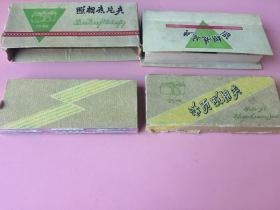 照片,文革,杭州、北京北京站等,40多张照片和40多张底片,有的有文革标语