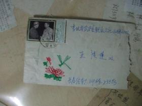 实寄封:邮票J13