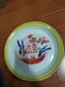 友谊牌搪瓷盘(淮南搪瓷厂)品相见图,自定