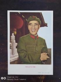 林彪同志在天安门城楼上