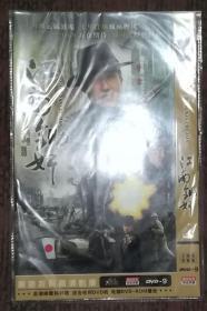 江南锄奸  DVD