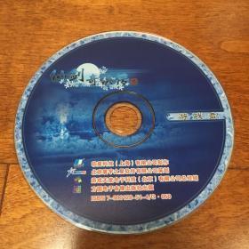 游戏光盘 仙剑奇侠传三 仙剑3 游戏盘 1CD