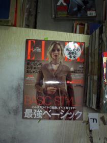 ELLE 2018NO:399  (日文)