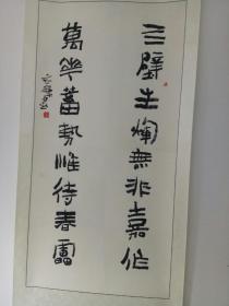 中国著名书法家何应辉精品书法挂轴
