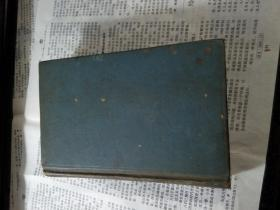 PUTNAMS PHRASE BOOK 普特南的短语书(1919年版)