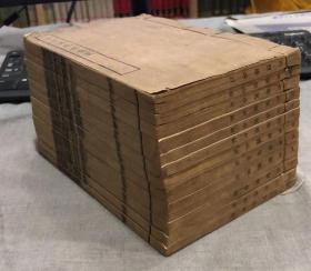 《方望溪先生全集》线装古籍共十二册