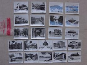 【老照片】北京风光(22张一组)