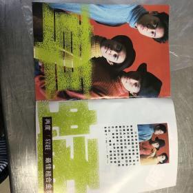 草蜢 32开彩页qc215