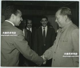 1963年毛泽东毛主席会见阿尔及利亚新闻代表团照片