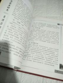 马头庄村志——北京市顺义区后沙峪镇马头庄志 (书开页有字迹,品看图)
