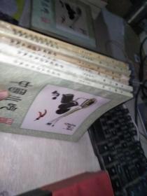 中国小吃湖南  湖北  浙江 山西 天津 四川 共6本合售