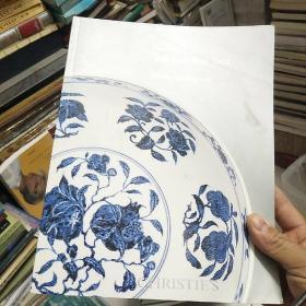 佳士得2005拍卖会中国宫廷御制艺术精品