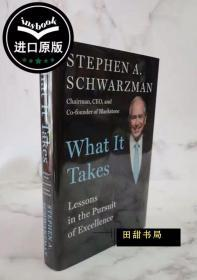 精装英文原版现货What It Takes: Lessons in the Pursuit of Excellence Stephen A. Schwarzman 黑石CEO苏世民自传传记