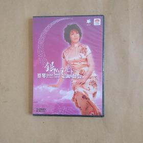 蔡琴银色月光下的演唱会DVD(全新未开封)
