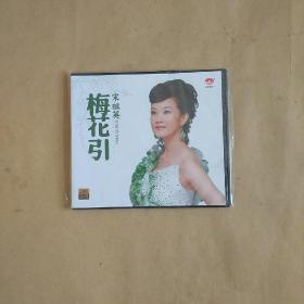 宋祖英 梅花引 DVD(全新未开封)
