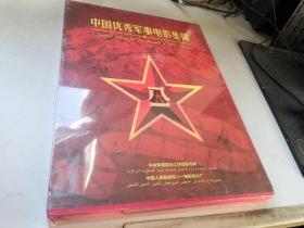 中国优秀军事电影集锦【DVD,6碟装】全新未开封
