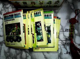 五彩缤纷七龙珠 龙珠  卷二十二—卷三十一(10本合售)