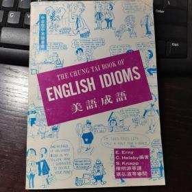 English Idioms 美语成语