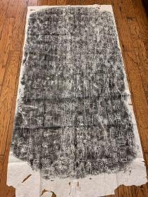大名品《唐 浯溪三铭》之一悬针篆书《峿台铭》,保真原拓[握手],拓片出的非常少,前些年拓