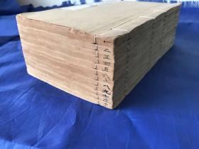 清末民国大家刘承干,求恕斋精刻本「雪桥诗话三集」12册一套全,品相完好。