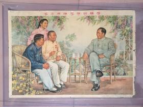 毛主席接见劳动模范