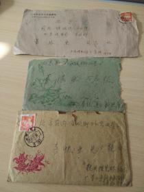 1个人的6个封,5件有信,3件美术封,上海、北京、浙江等老戳,