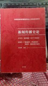 艺术学基础知识——艺术综合红宝书:知识精讲(2017彩色版)笔迹多