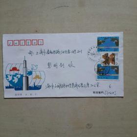 1995-27《中韩海底光缆系统开通》纪念邮票首日封  实寄封