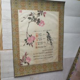 结婚证书7