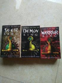CHRIS  BUNCH:《SEER  KING》,《DEMON  KING》,《WARRIOR  KING》3本合售