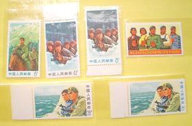 文18 用毛泽东思想武装起来的中国人民是不可战胜的 1969年大文革中国邮票 带边全新原胶全齿无洗保 真品 套票一套6枚