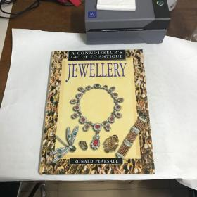 A Connoisseurs Guide to Antique Jewellery