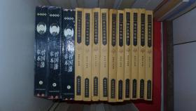 语文大观园 1-5 语文大观园续编 1-5  十册合售