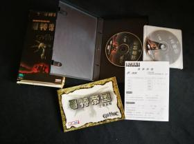 哥特王朝 1代 连邦软件  游戏光盘