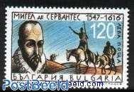保加利亚 1997年 作家塞万提斯诞辰450周年 1全新 唐吉可德插图