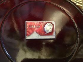 南工文化革命纪念章
