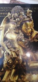 北京保利2019秋季拍卖会  重要佛教艺术