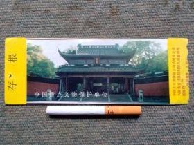 杭州岳王庙门票