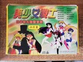 VCD 美少女战士 第1部 1-12集 6碟装