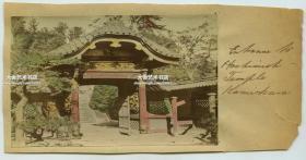 清代日本寺院神社装饰精美的建筑大门老手工上色蛋白照片,13.5X8.6厘米,大约1880年代,有140年左右的历史了。