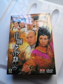 巾帼枭雄 电视剧 连续剧 3碟DVD9