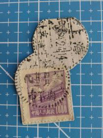普1天安门邮票壹仟圆--销邮戳1953年4月23日庙下市(代)-江苏