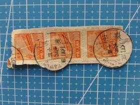 普4天安门邮票捌佰圆--销邮戳1951年9月14日安徽铜陵铜官山-安徽